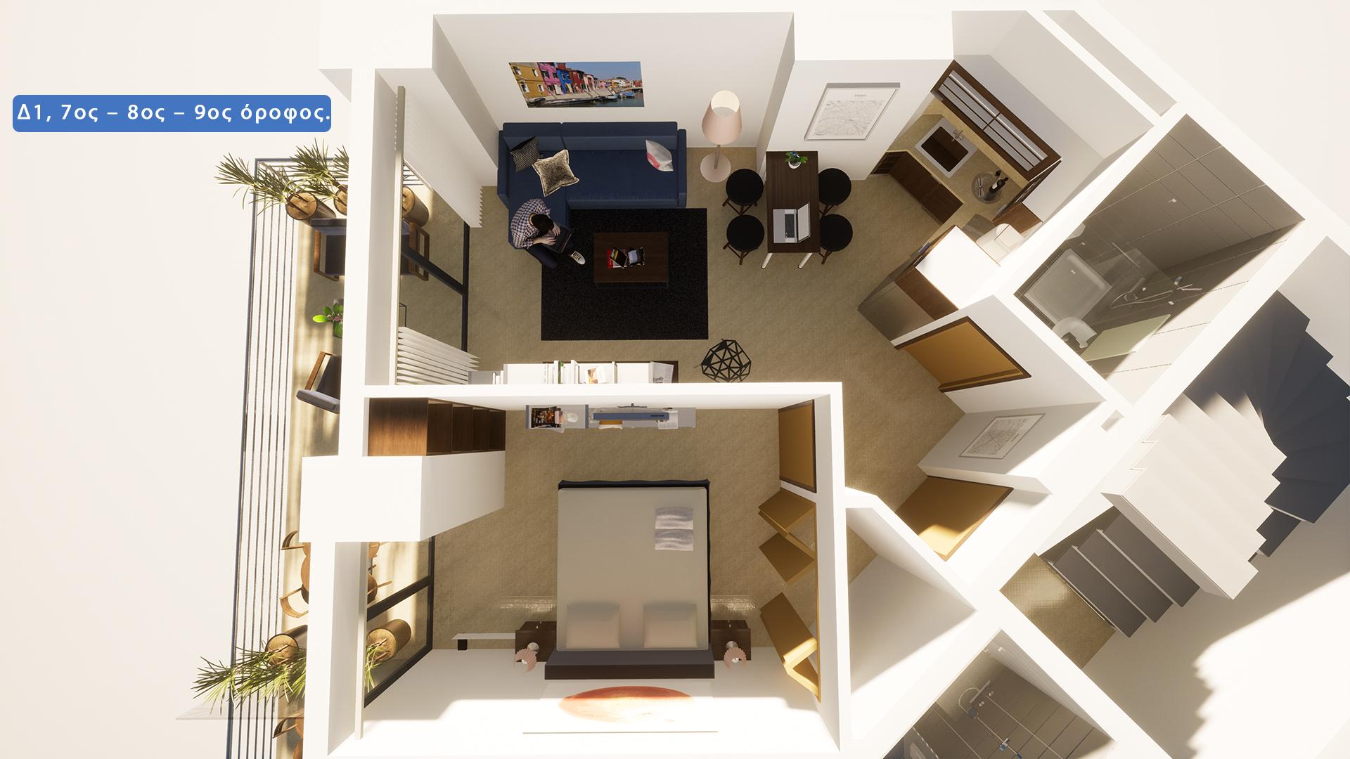 Δ1, (7ος - 8ος - 9ος) όροφος