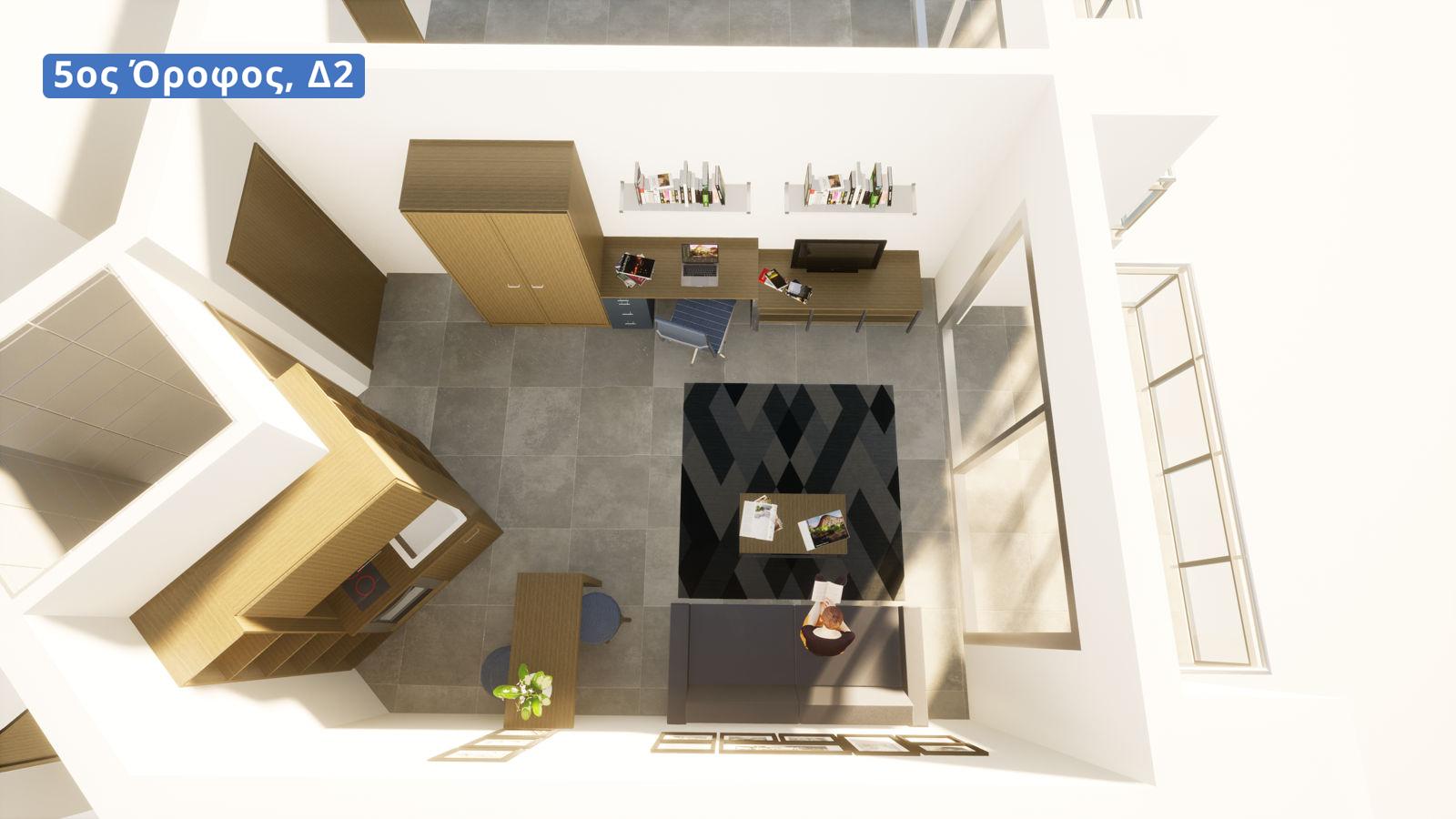 Δ2, 5ος όροφος